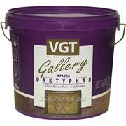 Краска ВГТ фактурная 9 кг фото