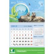 Календарь настенный 1 рекламное поле, блок 3 в одном, до 100 шт фото