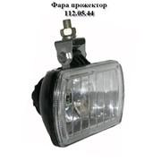 Фара прожектор 112.05.44 фото