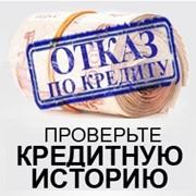 Консультирование и помощь в участии на торгах по банкротству, государственного и банковского конфискованного имущества фото