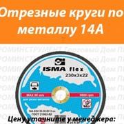 фото предложения ID 898651