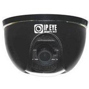 Видеокамера IPEYE-HDMA2-R-3.6-01 фото