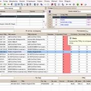 Разработка учетных систем под заказ фото