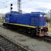 Вид деятельности: деповской и капитальный ремонт железнодорожного подвижного состава фото