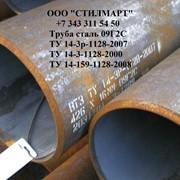Труба 426х14 ТУ 14-3Р-1128-2007 сталь 09Г2С фото