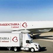 Доставка сборных грузов по России фото