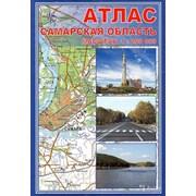 Самарская область. Атлас М 1:200 000 фото