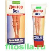Доктор Вен, крем для ног (антиварикозный) - 75 мл. фото