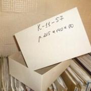 Коробки картонные под пирожные фото