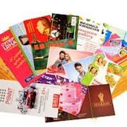 Полиграфическая реклама (Визитки, Календари, Листовки, Флаера, Буклеты, Плакаты и др.) фото