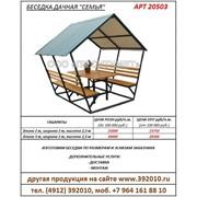 "Беседка дачная ""Семья"" производство продажа Рязань. Артикул 20503. фото"