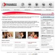 Создание корпоративных сайтов фото