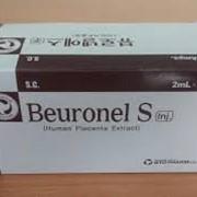 Плацента-Beuronel S фото