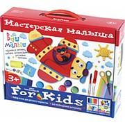 Набор для творчества АЙРИС-ПРЕСС 25219 Мастерская малыша Чемоданчик 3+ фото