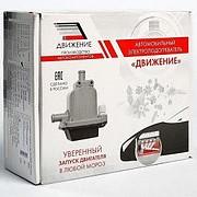 Электроподогреватель ГАЗ 330202 Газель с дв. 2,4I DONC Chrysler 1,5/2кВт фото