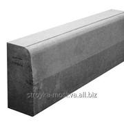 Бордюрный камень БР-80-30-15 фото