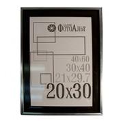 Пластиковая рамка 15х20 м 314 - 01 фотоальт фото