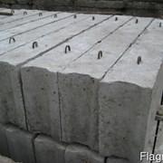 Блоки Фундаментные - ФБС фото