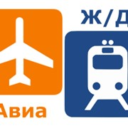 Продажа Авиа и ж/д билетов по всем направлениям фото