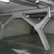 Покрытие для конструктивной огнезащиты строительных конструкций Неоспрей фото