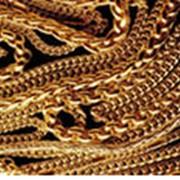 Цепочки золотые