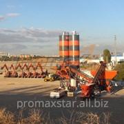 Мобильный бетонный завод PROMAX M60-SNG фото