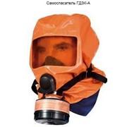 Самоспасатель ГДЗК-А фото