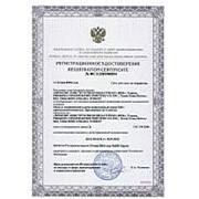 Регистрация медтехники (регистрационное удостоверение) фото