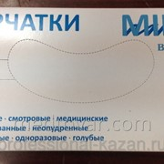 Перчатки нитриловые смотровые неопудренные, текстурированные на пальцах ,BenovyMild размер S, M, L,XL ВЕС 3,5 XL фото