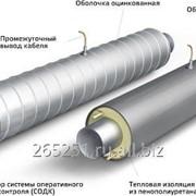 Элемент концевой трубопровода укороченный Ст ПЭ. 45х3.0/125