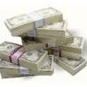 Сопровождение бухгалтерское вновь организованных предприятий фото