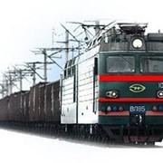 Грузоперевозки железнодорожные, перевозка грузов по железной дороге фото
