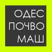 Экспорт вашей продукции в Россию фото
