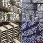 Швеллеры из низколегированной стали. фото
