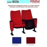 Мебель для конференц-залов и кинозалов фото
