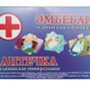 Аптечка медицинская универсальная. Картонная упаковка. фото