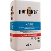 Клей для керамической плитки и керамогранита Смартфикс Perfekta 25 кг фото