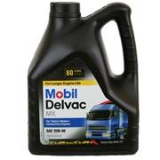 Масло минеральное MOBIL Delvac MX 15W40 CI-4/SL фото