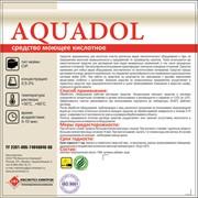 Средство моющее кислотное AQUADOL фото