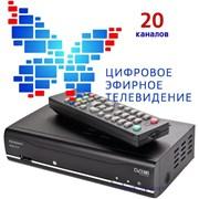 Комплект цифрового телевидения фото