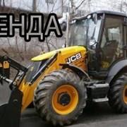Аренда экскаватора-погрузчика JCB в Н.Новгороде