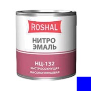 Эмаль НЦ-132 синяя Roshal 1,7 кг. фото