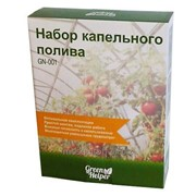 Набор капельного полива Green Helper GN-001 фото