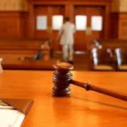 Представление интересов в федеральных судах общей юрисдикции фото