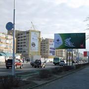 Реклама на билбордах в Актау фото