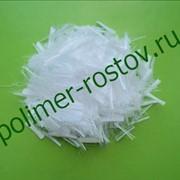 Фиброволокно полипропиленовое 6,12,20,40 мм фото
