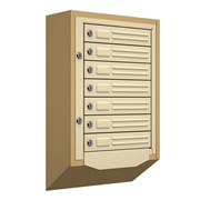 Антивандальный почтовый ящик Кварц-7, бежевый