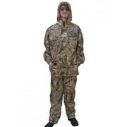 """Камуфляжный костюм, одежда """"Рыбак"""" Solar Wear фото"""