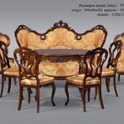 Мебельный гарнитур в стиле рококо. фото