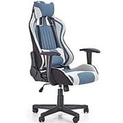 Кресло компьютерное Halmar CAYMAN с(ветло-серый/бирюзовый) фото